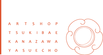 ArtShop Tsukibae